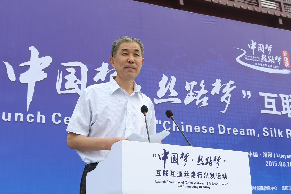 新华社北京分社副社长宗焕平主持启动仪式