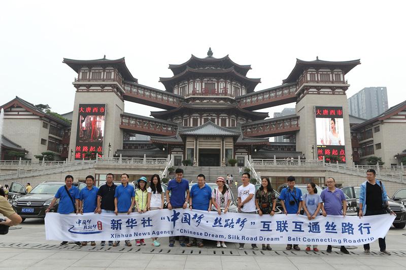 丝路梦车队在大唐西市合影。摄影:赵冰