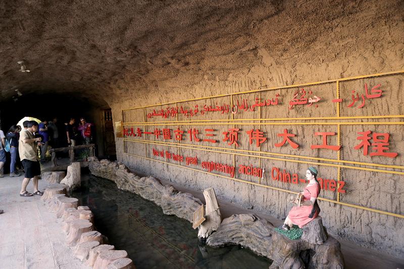 吐鲁番坎儿井博物馆。摄影:赵冰
